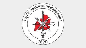 ՀՅԴ-պաշտոնական-լոգո-զինանշան-2-1024x576